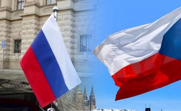 Политолог пояснил, почему Чехия желает наладить отношения с Россией