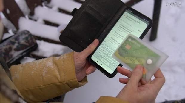 Россиянам рассказали, откуда мошенники получают личные данные пользователей
