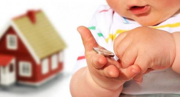 С 2022 года в России увеличат пособие по уходу за ребенком