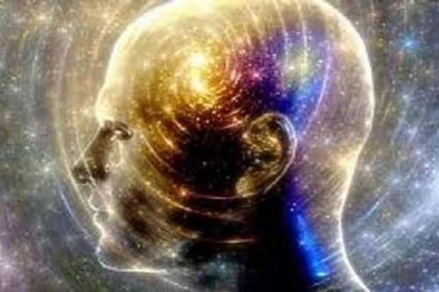 Тонкая форма энергии — мысли и эмоции