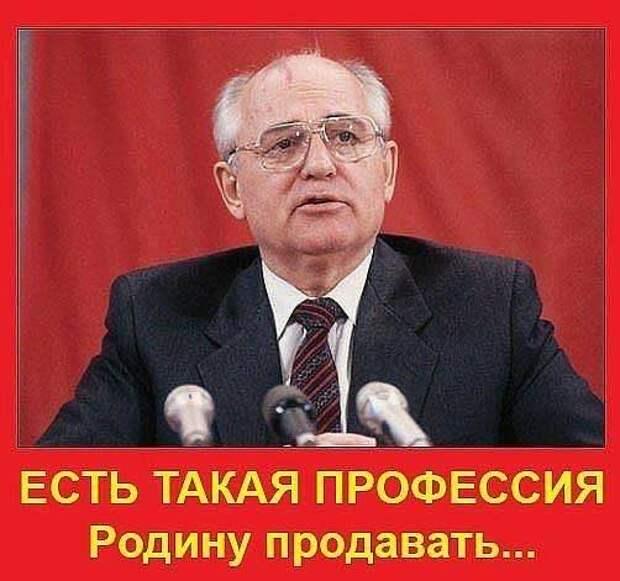 Союз-100: «…Мы видим грядущее нашей страны…»