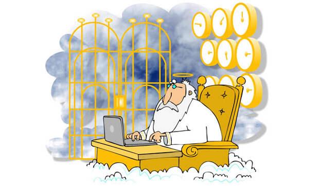 Блог Павла Аксенова. Анекдоты от Пафнутия. Фото caraman - Depositphotos