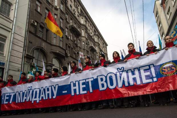 Во Львове всполошились: На Украине победил «Антимайдан»