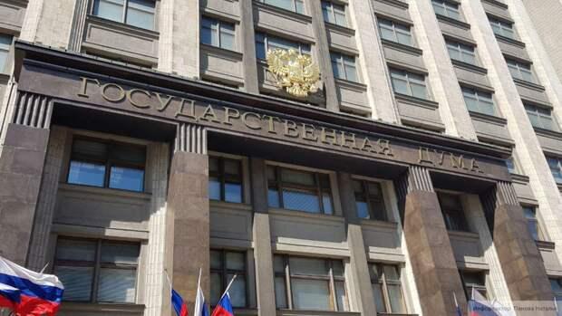 Российских депутатов будут лишать полномочий за иностранное гражданство