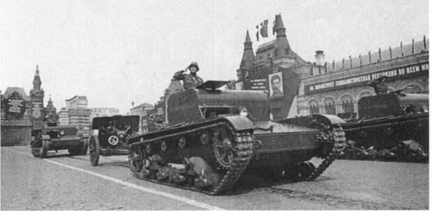 На фото – тягач Т-26Т с открытым верхом (был еще вариант с бронированной крышей) военная техника, военное, история, много букв, танки, танки СССР, техника, факты