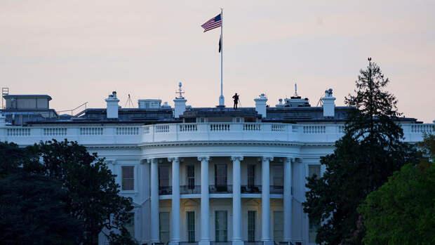 Белый дом раскрыл официальную позицию по ситуации с кибер-атакой на Colonial Pipeline