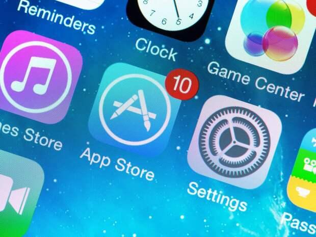 Менее 1 % разработчиков пытаются оспорить отказ в публикации приложений в App Store