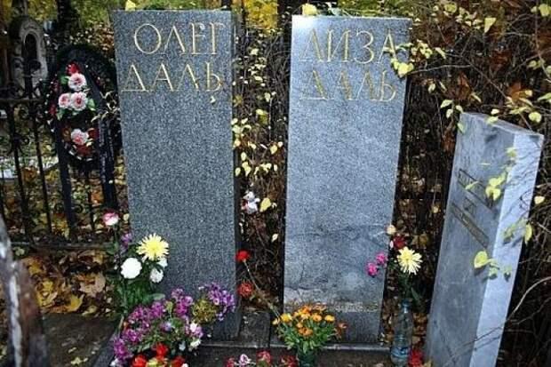 Олег Даль: жизнь, как предчувствие смерти