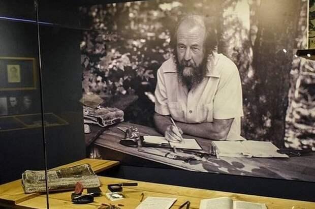 Французская пресса: Сбываются пророчества Солженицына о Западе