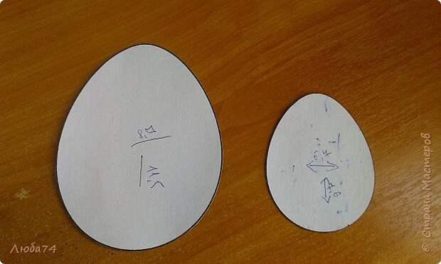 """Здравствуйте жители Страны Мастеров! Работ к  Пасхе у меня уже сделано много, но сегодня хочу показать Вам небольшой МК по изготовлению магнитов на холодильник """"Пасхальное яйцо"""". фото 2"""