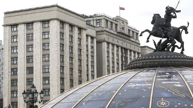 Сторонникам Навального хотят запретить избираться в Госдуму