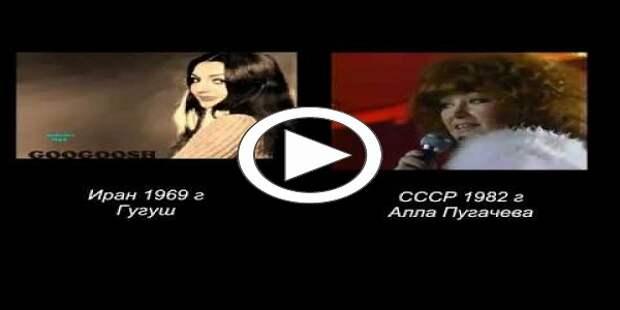 Скандал в сети: Алла Пугачева «украла» песню «Миллион алых роз» у иранской певицы Гугуш?