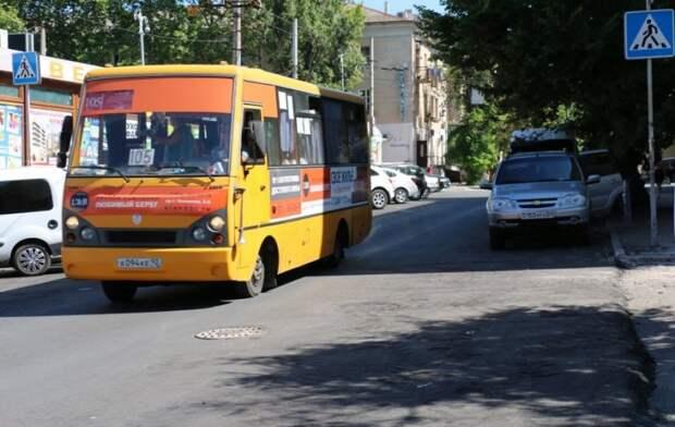 Для севастопольцев к 1 сентября на дороге будут лежать подарки (фото)