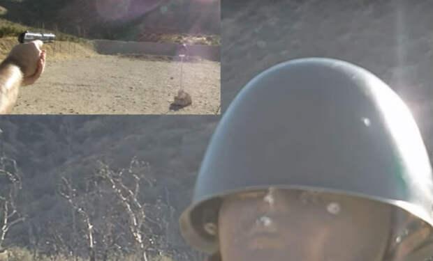 ТТ против солдатской каски: смотрим на видео, пробьет или нет