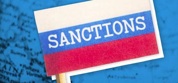 Климатические проекты России хотят вывести из-под европейских санкций