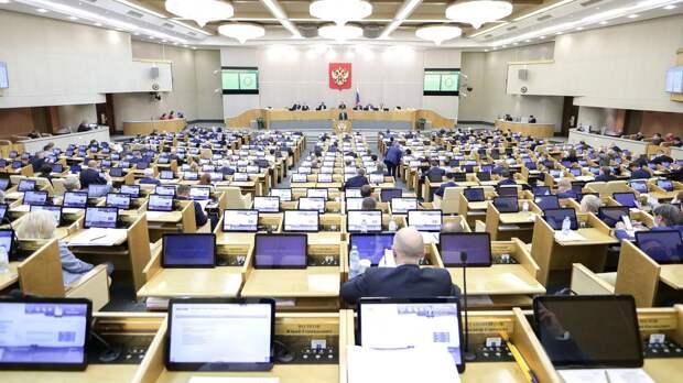 Госдума одобрила в I чтении законопроект о думских выборах