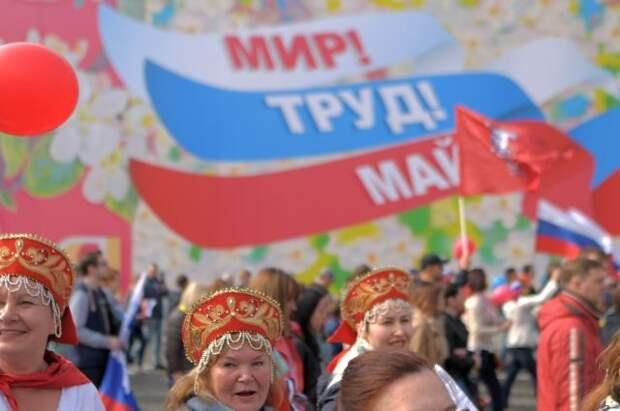 ВЦИОМ узнал отношение россиян к Первомаю