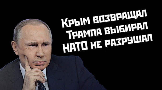 НАТО грозит распад. Путину даже не нужно ничего для этого делать