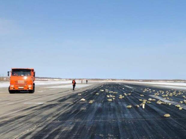 Золотой дождь над Якутском: из самолета выпал особо ценный груз