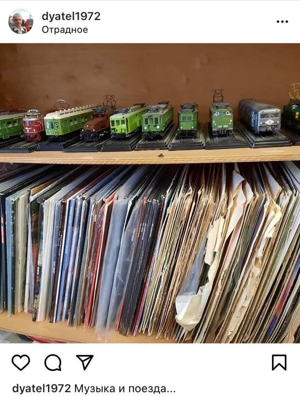 Фото дня: житель Отрадного показал свою коллекцию паровозов и пластинок
