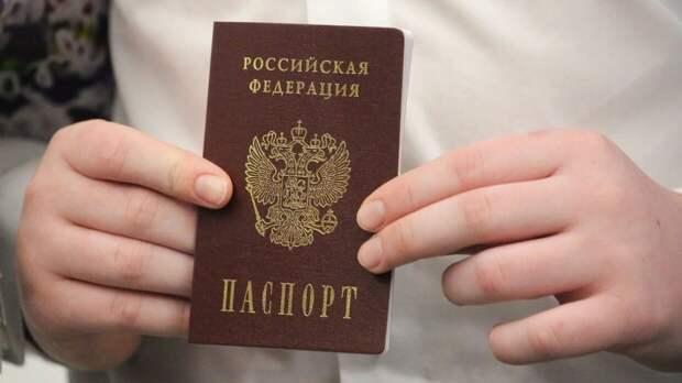 В МВД назвали причины для отказа в получении гражданства РФ