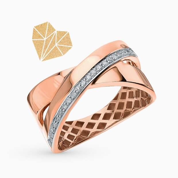 Кольцо Sokolov, розовое золото, бриллианты