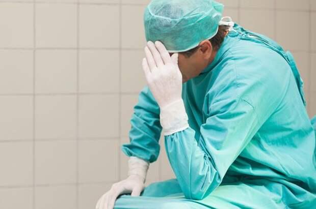 Картинки по запросу оптимизация медицины