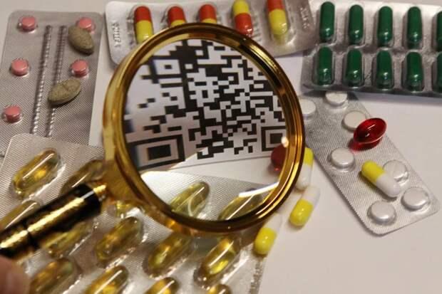 Несвоевременная маркировка лекарств
