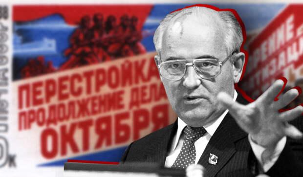 Развал СССР: что от этого выиграла и потеряла Украина