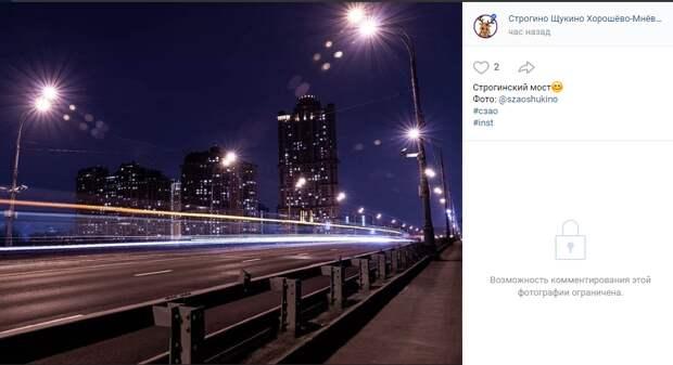 Фото дня: Строгинский мост среди ночных огней