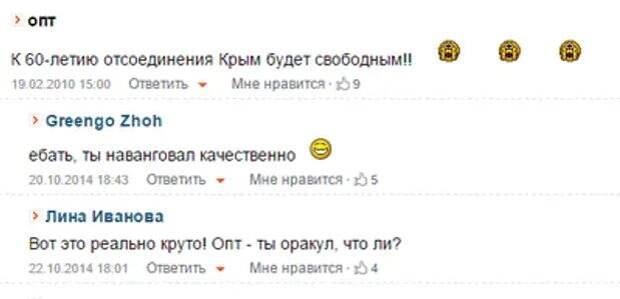 Совсем забыл поздравить украинцев с праздником