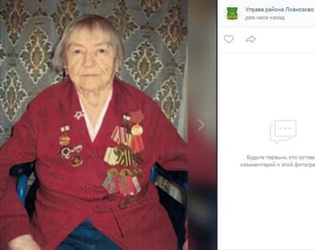 Галину Глебову из Лианозова война застала во время сдачи экзаменов – воспоминания ветерана