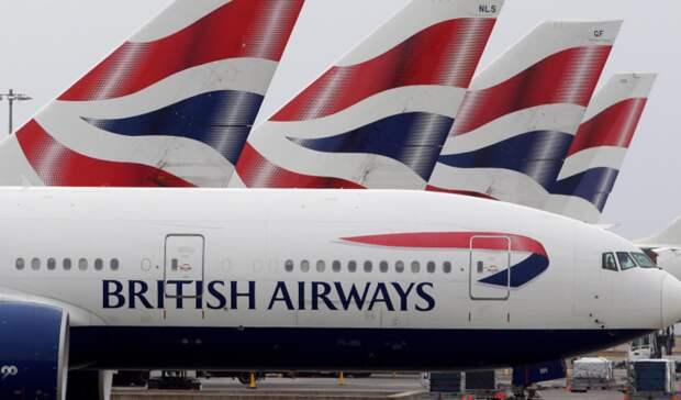 British Airways инвестирует в«устойчивое» авиатопливо