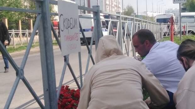 Жители Казани организовали стихийный мемориал на месте трагедии