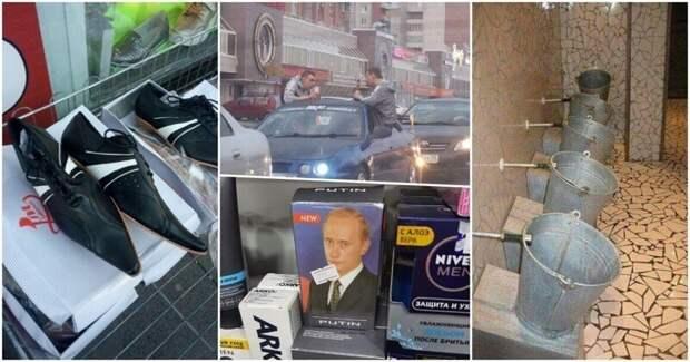 Колоритные кадры, которые можно увидеть только в России