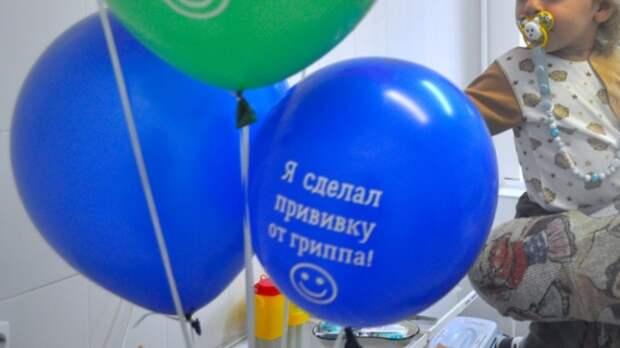 Ростовский врач рассказал, как вакцинация отгриппа поможет вборьбе сCOVID-19