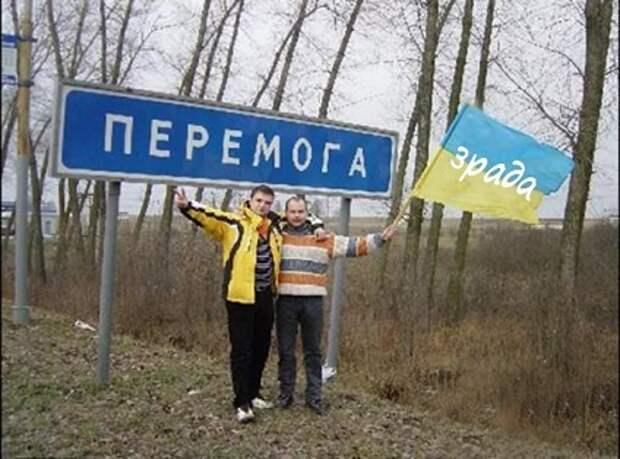 Украина-2021: имитация элиты во власти нарастает