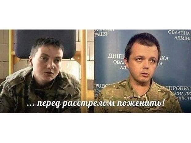 Плач об украинском суверенитете от убийц и лузеров