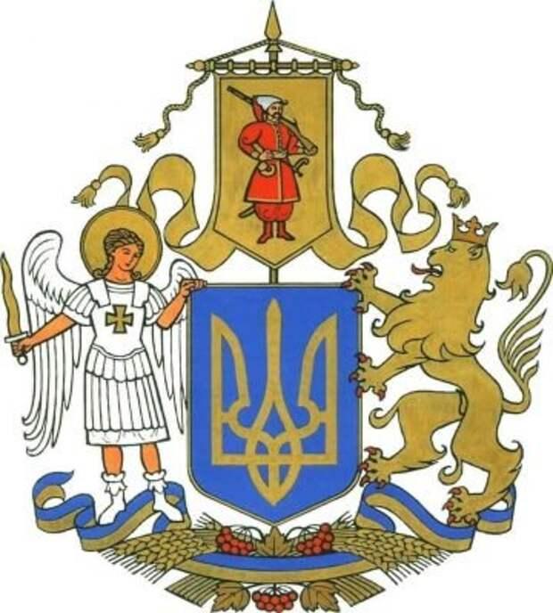Соколовская высмеяла новый герб Украины