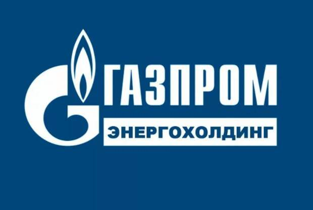 """Газпром энергохолдинг"" вышел из капитала ""Интер РАО"""