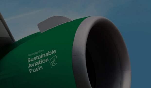 «Зеленое» авиатопливо будет делать «Газпром нефть»