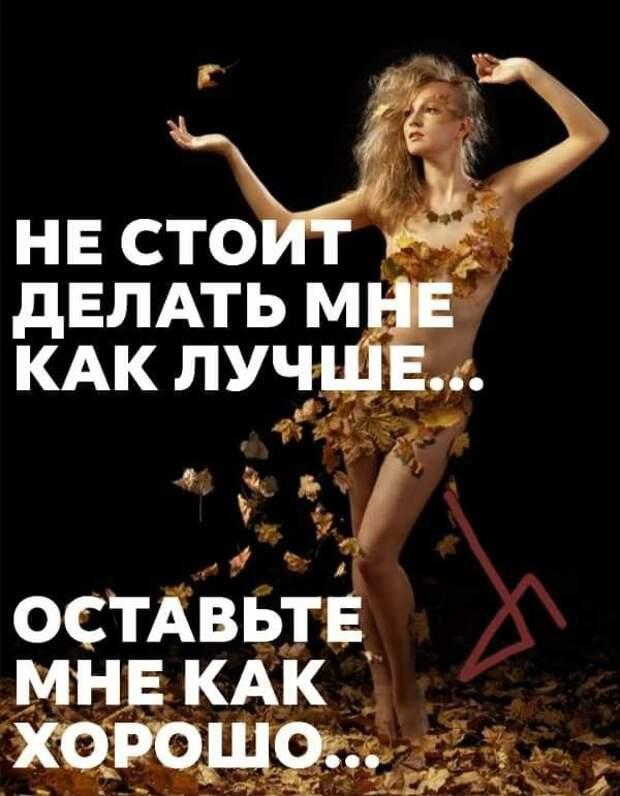 - Доктоp, я каждyю ночь вижy один и тот же кошмаpный сон...
