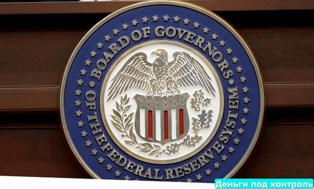 ФРС США принадлежит России на 88,8%. Рассказывает историк.