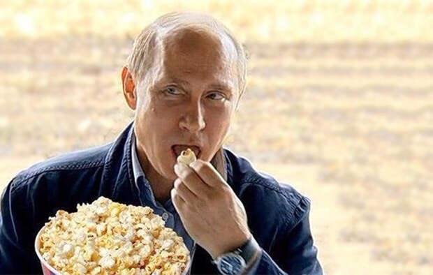 """Картинки по запросу """"путин попкорн"""""""