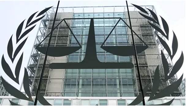 Международный суд в Гааге отклонил возражения России по иску Украины