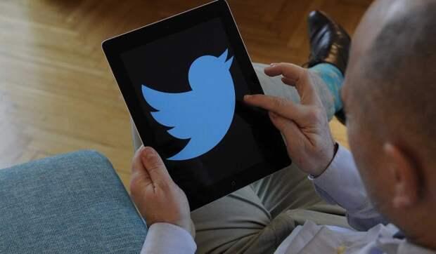 В ОП попросили МИД отреагировать на наличие запрещенного контента в Twitter