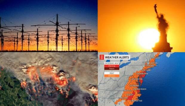 Наводнения в Китае, дым над Сибирью и тепловой купол над США – это HAARP?
