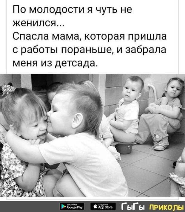Сидят поп с попадьей, отмечают со всем советским народом главный праздник...