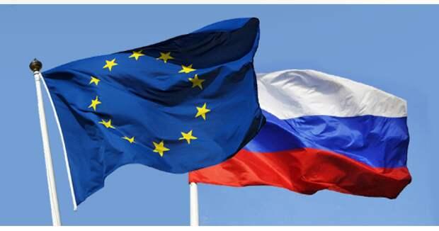 Юбилей без праздника. 25 лет соглашению о партнерстве России и ЕС