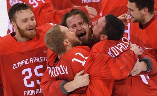 Олимпийское золото в хоккее взяла Россия, а не ОАР !